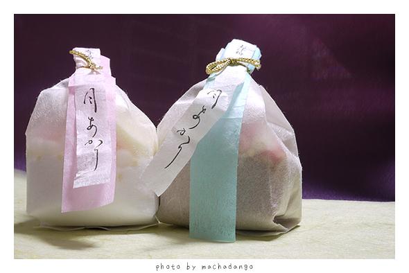 俵屋吉富的甜湯包