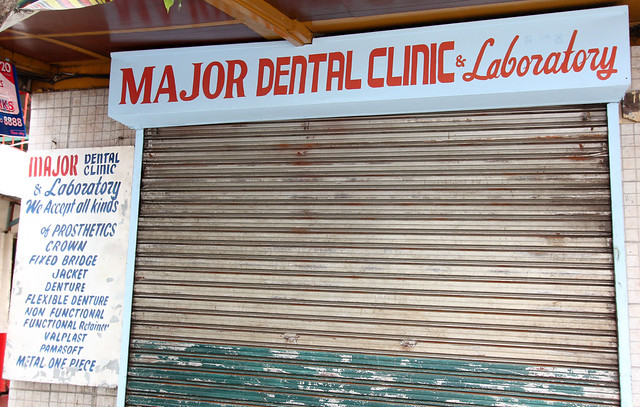 dental clinic 07