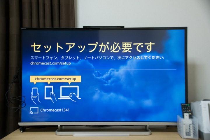 chromecast 日本語版