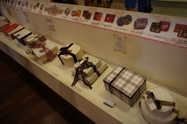 桃園郭元益糕餅博物館 (7)