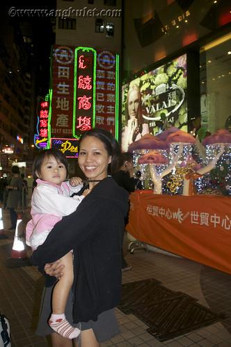 Causeway, Hongkong. November 2010. 1 yr and 7 months old.