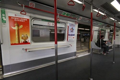 Wheelchair area on a MTR train