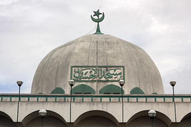 Cham mosque
