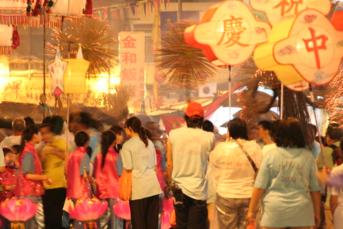 Tai Hang Fire Dragon Dance, Hong Kong
