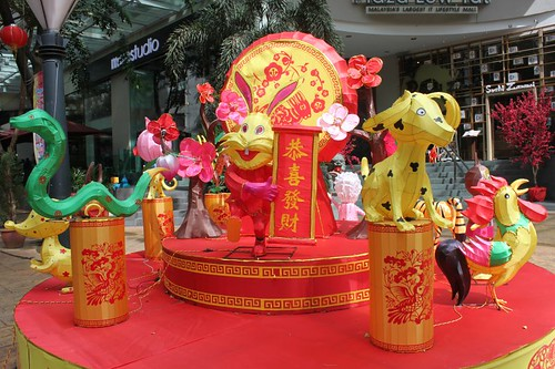 201102190895_Chinese-new-year-decorations