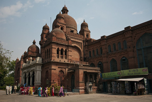 Lahore Museum with bookshop