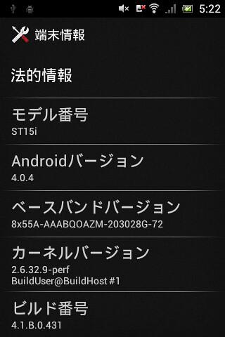 device-2012-06-15-052359