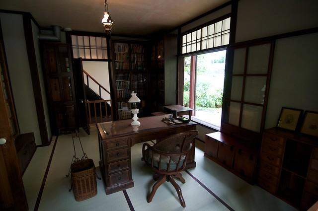 Neesima's Residence
