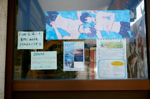 Free! stylings on the windows of Beach-in Takesou!