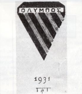 xroros_olympos_1931