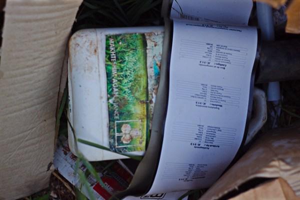 Dépôt d'ordure sauvage à Sennevoy le haut, détail 2
