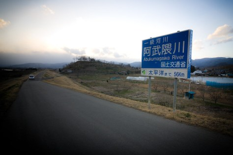 阿武隈川 / Abukuma River