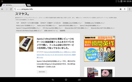 Screenshot_2014-05-03-20-39-15