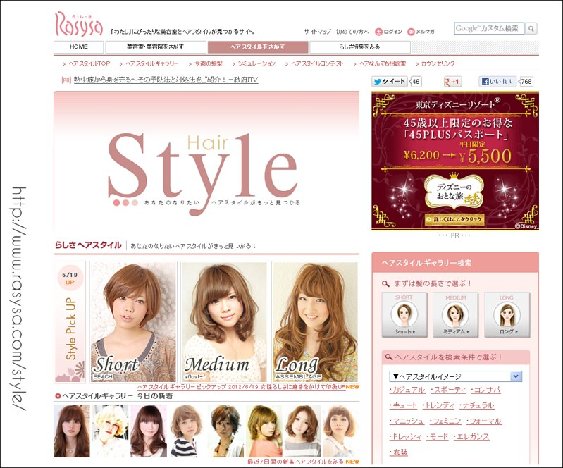 Rasysa style page