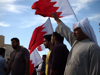 Bahrain Protest March 4, 2011