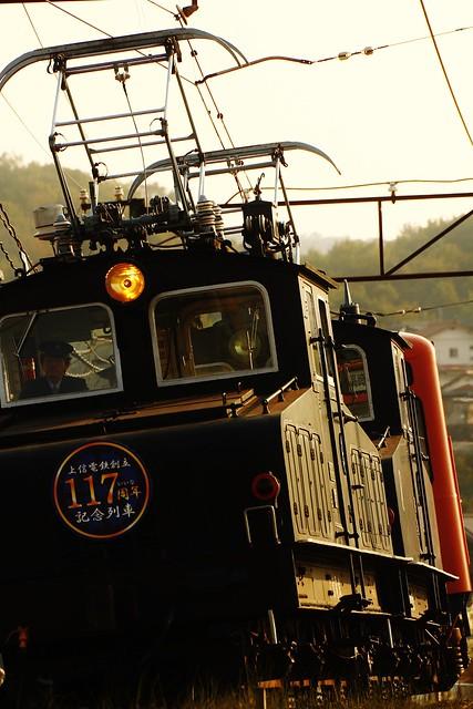 上信電鉄 開業117周年記念 デキ重連運転
