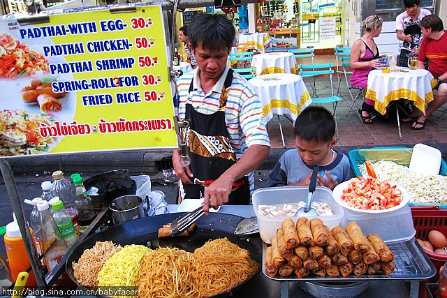 BKK_Angkor 1396