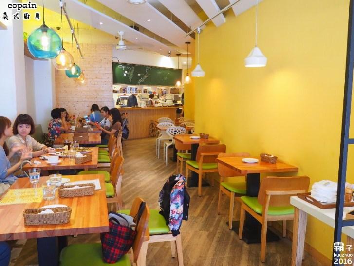 30139048326 e361ede98b b - Copain義式廚房二号店,來自日本東京的義大利麵~