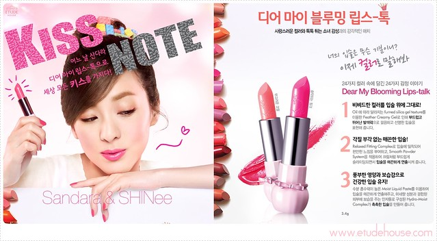 Etude My Blooming Lips_press02-horz