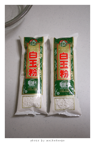 日本白玉粉