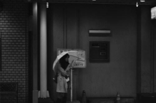 When It Rained in Kyoto #7