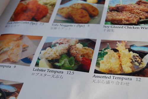 Shimbashi Izakaya menu