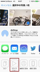slideshow_02