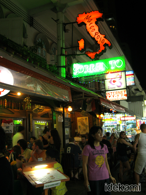 Marcopolo Sorrento, Phuket