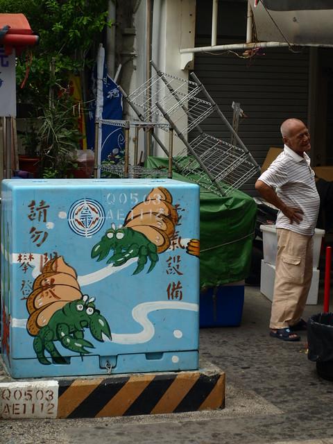 Sidewalk Crabs