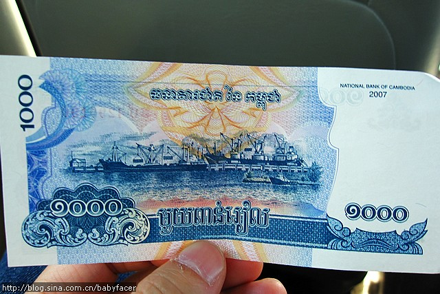BKK_Angkor 1207