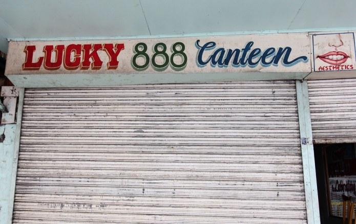 Lucky 888 Canteen