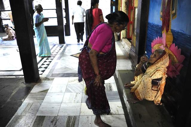 Mohala Ganesh Mandir, Pune