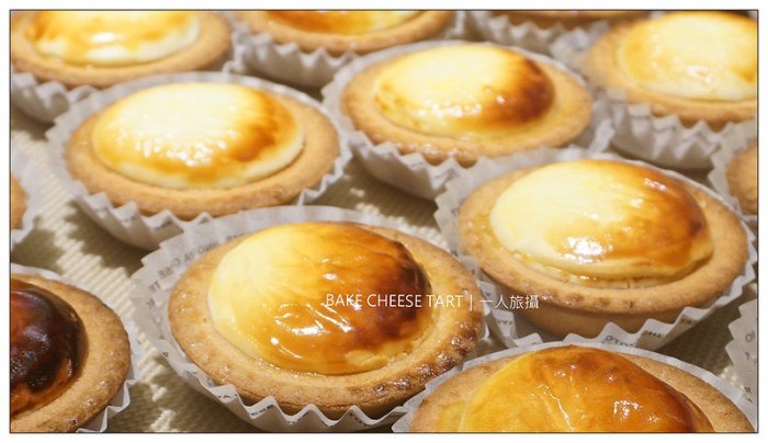 BAKE CHEESE TART 新光南西店 01