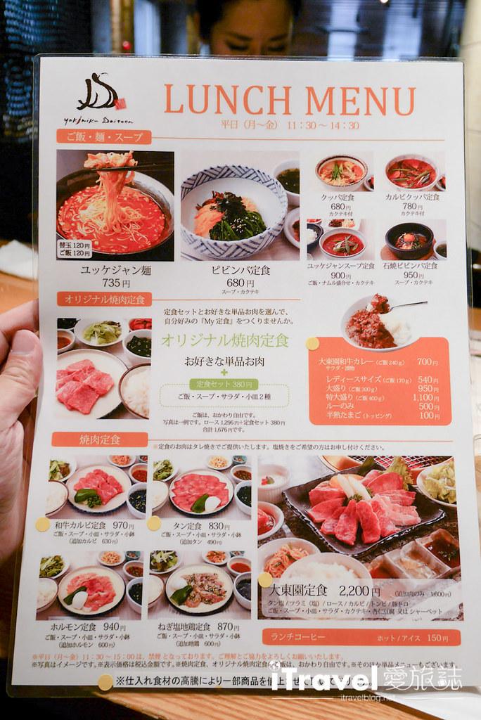 福冈美食餐厅 大东园烧肉冷面 (28)