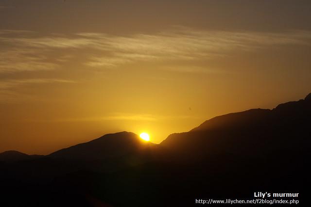 太陽冒出來了!!!