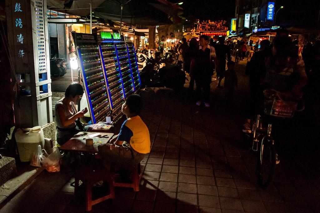 Cijin Vendor at night