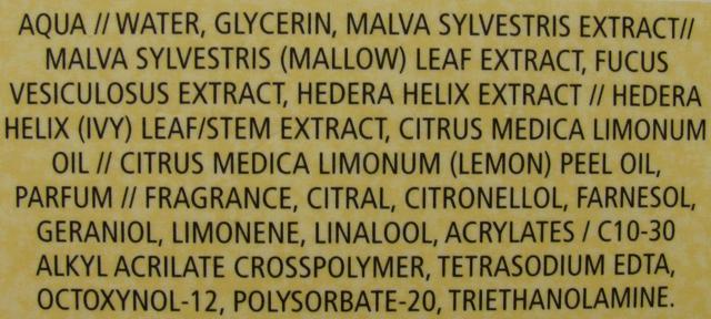 08-guam-cream-ingredients