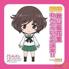 Nendo_Akiyama_Yukari