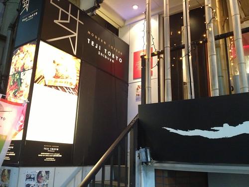 入り口はちょっとわかりづらい@TEJI TOKYO 渋谷店