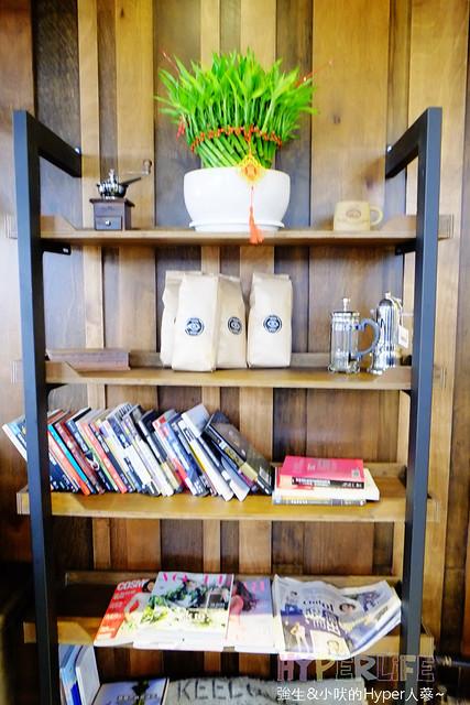 Cafe Muah (9)
