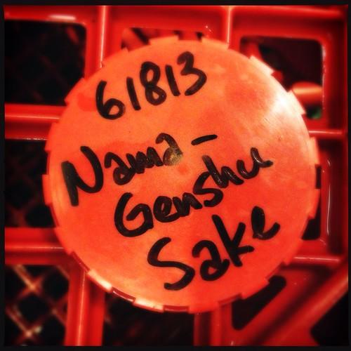 Sake is filtered and kegged