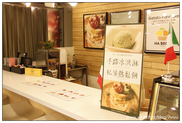 [台北.美食]Ha Bros.手路冰淇淋~微風美食.也可宅配至府 @VIVIYU小世界