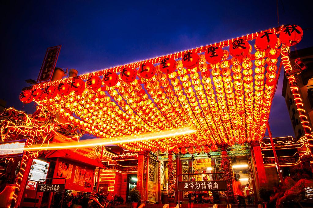 Tianhou Temple Bike Lights