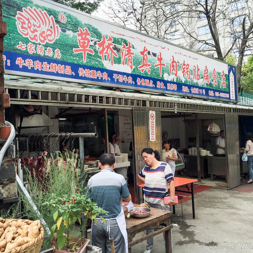 Nanjing Travelogue-8