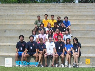17062004 - NPSU.FOC.0405.Official.Camp.Dae.4 - Photo-Takin.Session - Erie 2 - Formal 2