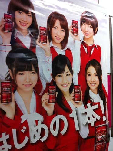 AKB48 Wonda advert