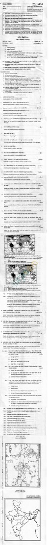 CBSE Board Exam 2013 Class XII Question Paper -Geography