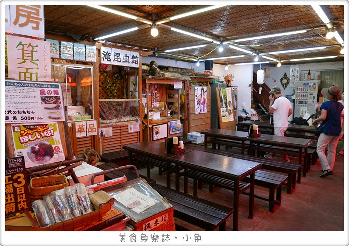 【日本美食】箕面瀑布/楓來坊景觀餐廳/免費足湯 – 魚樂分享誌