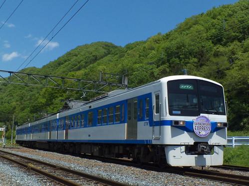 6001F(芝桜HM) @寄居〜波久礼
