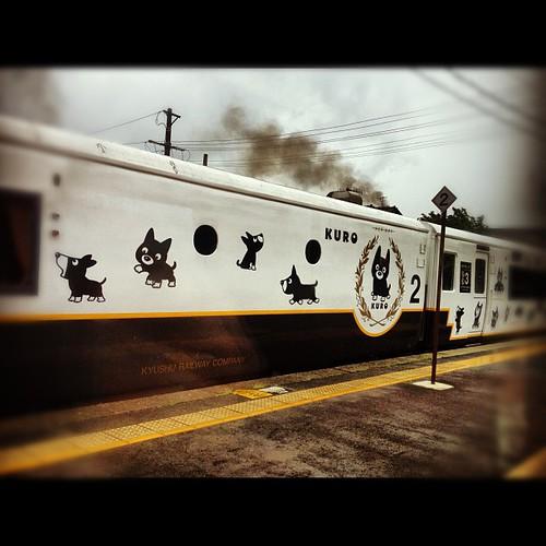 THe Aso-Boy train leaving the mountain village Aso Kyushu - Japan